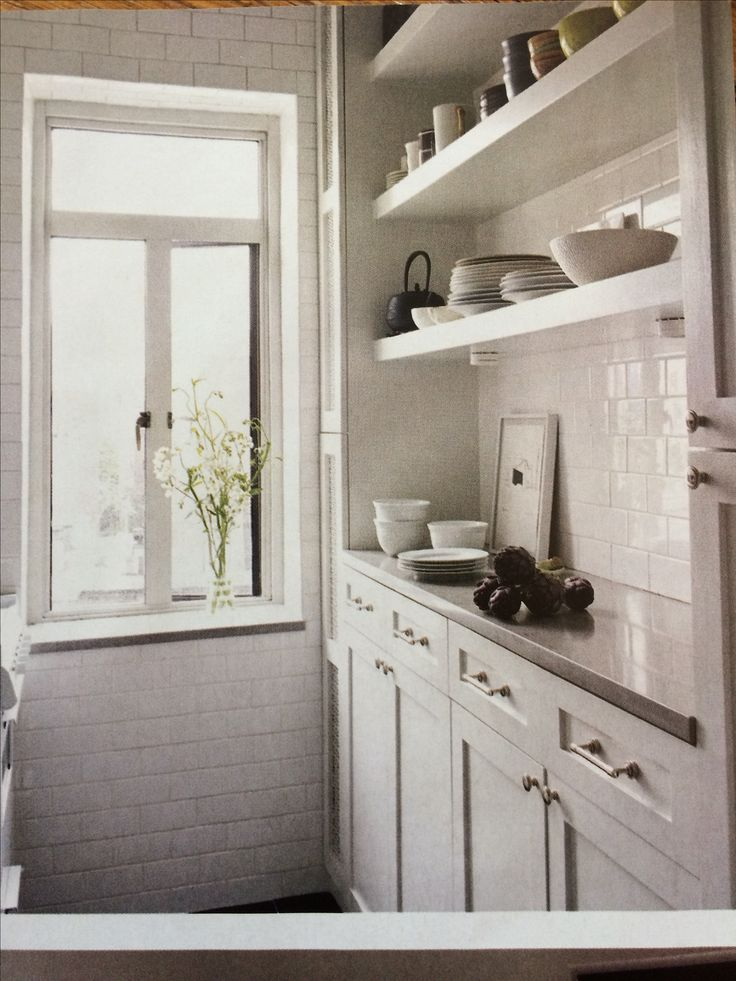 Best 25 armoire pantry ideas on pinterest what is an for Converting galley kitchen to open kitchen