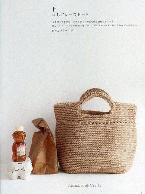 Lino y cáñamo roscan - Eriko Aoki - bolsa japonesa Crocheting muestrario para bolsas de ganchillo - B772