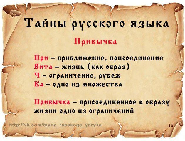 Фото - Привет.ру - дорый вечер - дорый вечер - фотографии пользователя Игорь…