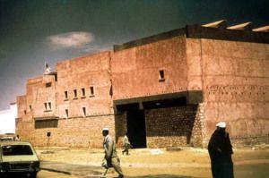 Ghardaia Post Office - 1971 - André Ravereau
