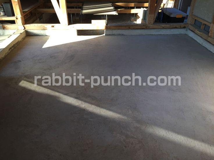 土間コンクリート打設の手順 素人だけど表面つるつるに仕上げたい 土間コンクリート コンクリート 土間