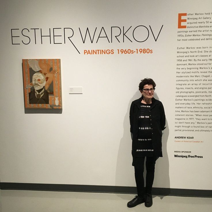 "Winnipeg Art Gallery on Twitter: ""The one, the only Esther Warkov. The WAG presented her 1st solo show in '64. https://t.co/UjNhntXD00"""