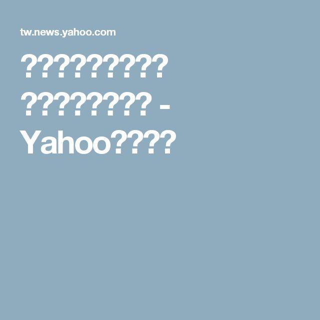 給錢不如聯絡簿簽名 實際扶養才能減稅 - Yahoo奇摩新聞
