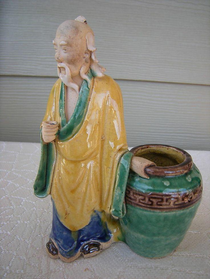 Vintage Large Figurine Chinese Mud Man Standing Beside Large Vase Yellow Robe