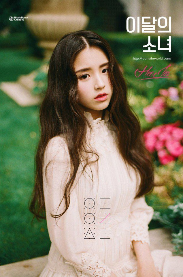 Block Berry Creative launches new girl group project LOOΠΔ with 1st member Heejin   allkpop.com