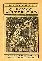 Pavão Misterioso - literatura de cordel/ folk literature