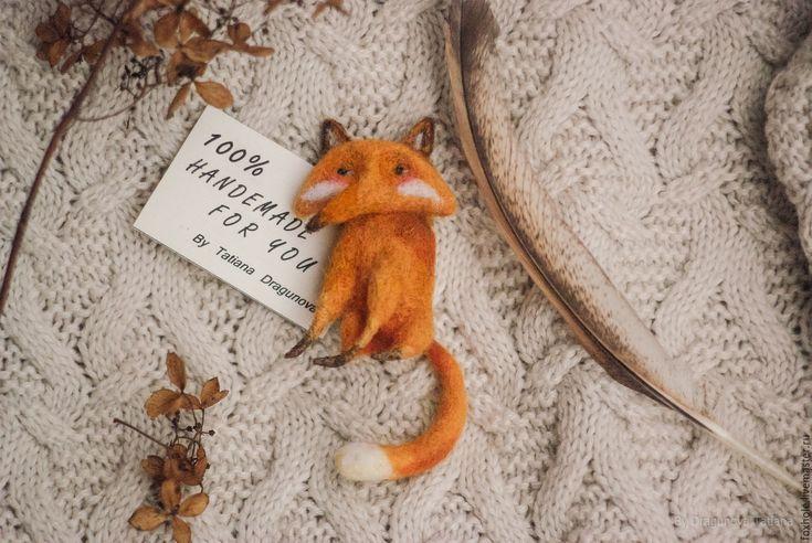 Купить Брошь войлочная Хитрая лиса. Рыжая, валяная. - рыжий, лиса, лисичка, брошь лиса