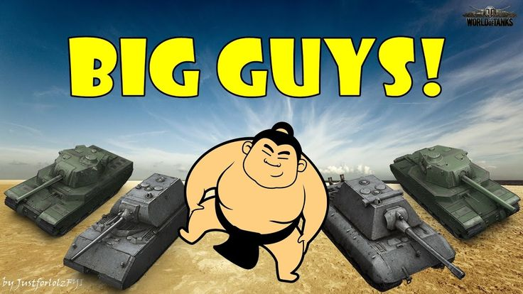World of Tanks - Funny Moments | BIG GUYS!