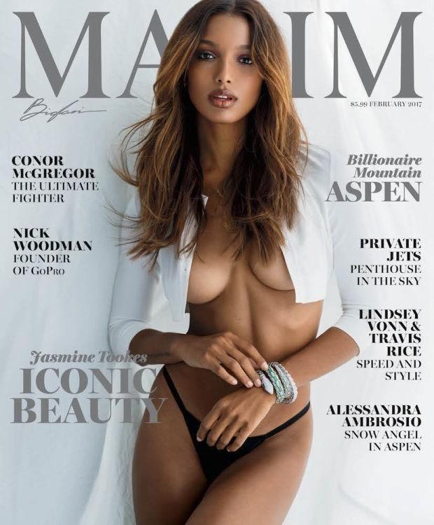 Maxim Magazine February 2017 Cover (Maxim Magazine)