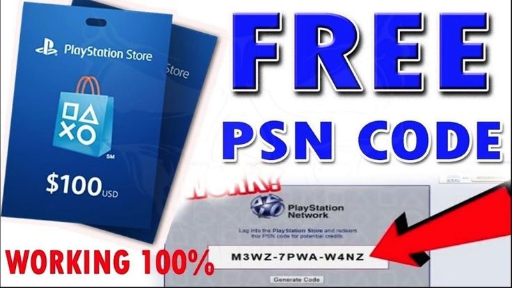 Free psn codes how to get free psn codes play station