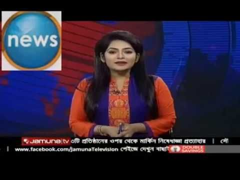 Bangla News - 24 Ghanta Live 28 January 2019 Bd News Today
