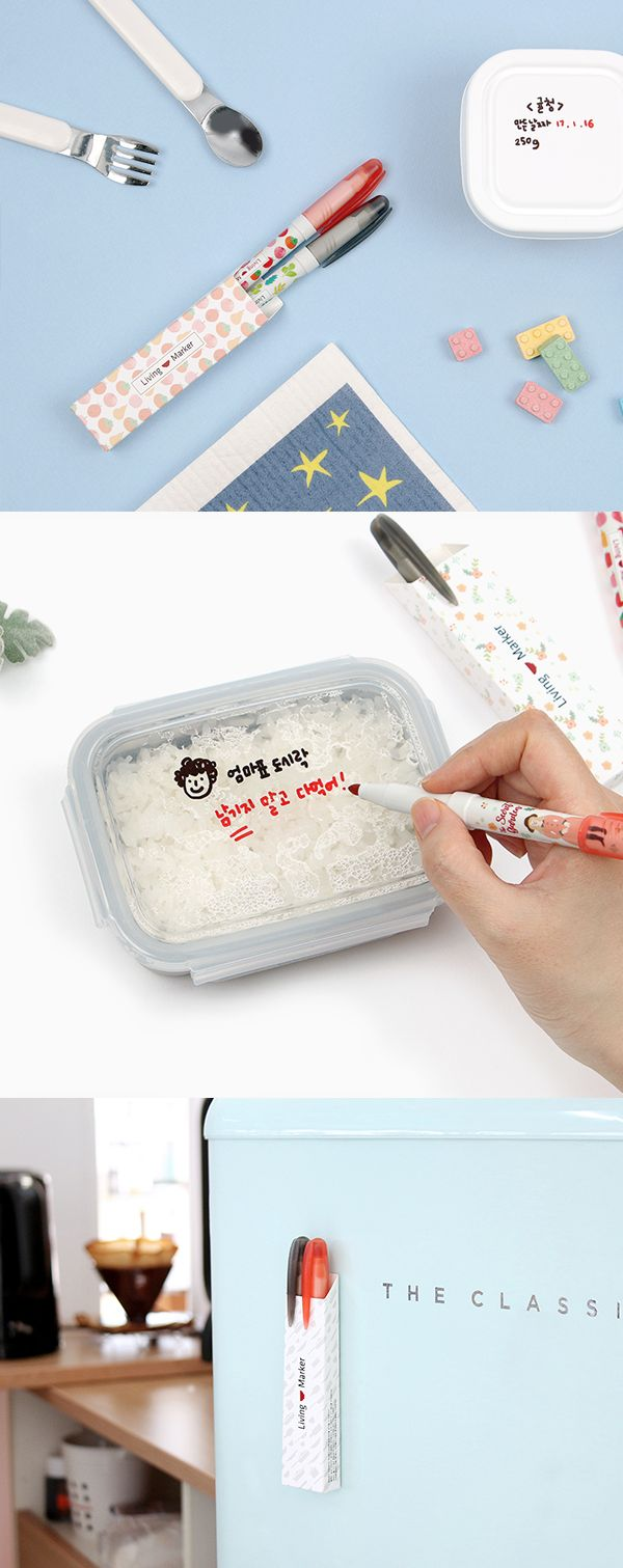 This is brilliant! Now I can write what is stored inside every container in my refrigerator for easier access with this special water resistant marker set!