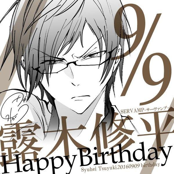 Happy birthday Syuhei Tsuyuki!!(last September 9). Anine-Servamp
