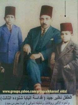 Nazir Gayed on the right (Pope Shenouda 3rd) with his brothers Mr. Rafael and Shawky Gayed on the left ( later Father Bottros Gayed )