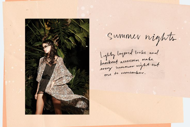 Lookbook: Summer Nights - Urban Outfitters