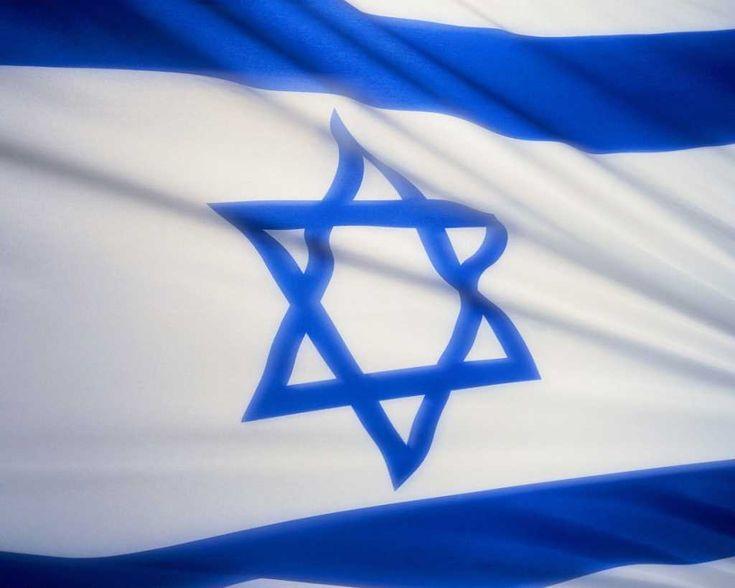 Insistirá Israel en reparaciones a los judíos que fueron expulsados - después de la creación de Israel - de ciertos países árabes. - http://diariojudio.com/opinion/insistira-israel-en-reparaciones-a-los-judios-que-fueron-expulsados-despues-de-la-creacion-de-israel-de-ciertos-paises-arabes/204449/