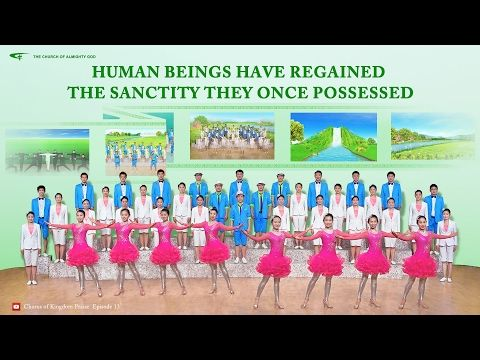 New Heaven and New Earth | Stage Play Drama  Chinese Choir 13th Performance | GOSPEL OF THE DESCENT OF KINGDOM | Eastern Lightning     #art #love #grace #Jesus #salvation #hope #dance #song