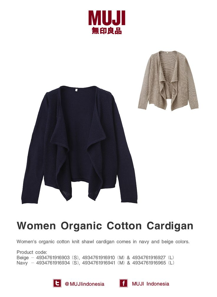 [MUJI apparel] Women's organic cotton knit shawl cardigan. Available in navy and beige colors.