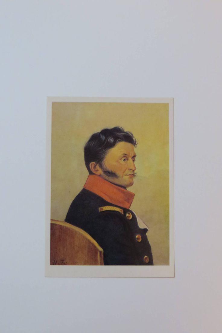 Soviet vintage postcard. Printed in USSR 1990s. Pushkin. Russian poet. Art Illustration. Russian painting. Russian vintage. Russian art