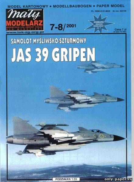 Saab JAS 39 Gripen (Maly Modelarz 7-8/2001), 1:33 paper model, maybe good for RC 1:16 conversion.