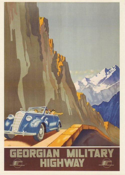 Туристические плакаты СССР - Плакаты