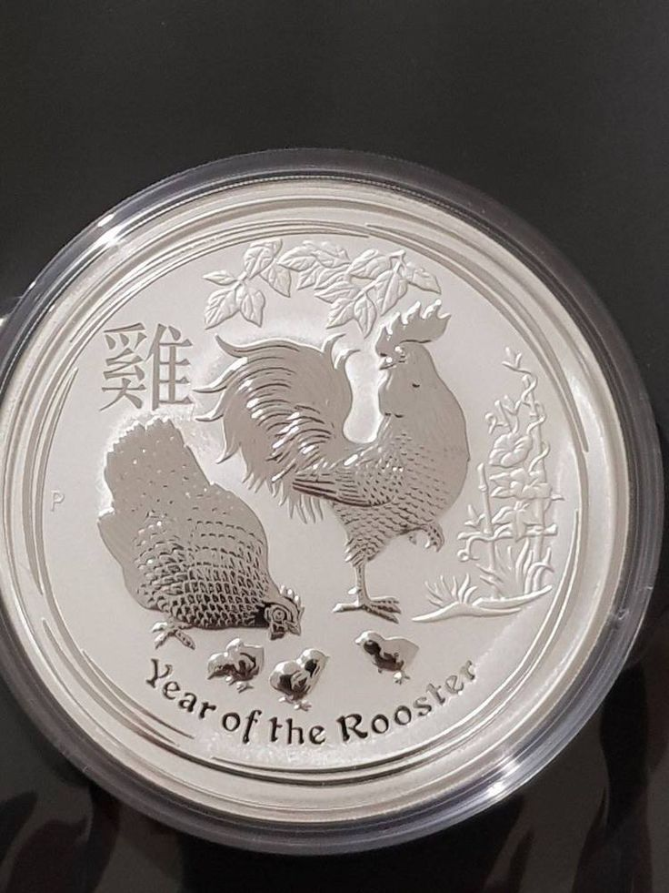Silver 1 kg Coin 2017 Perth Mint Lunar Year of the Rooster .999 RARELY OFFERED
