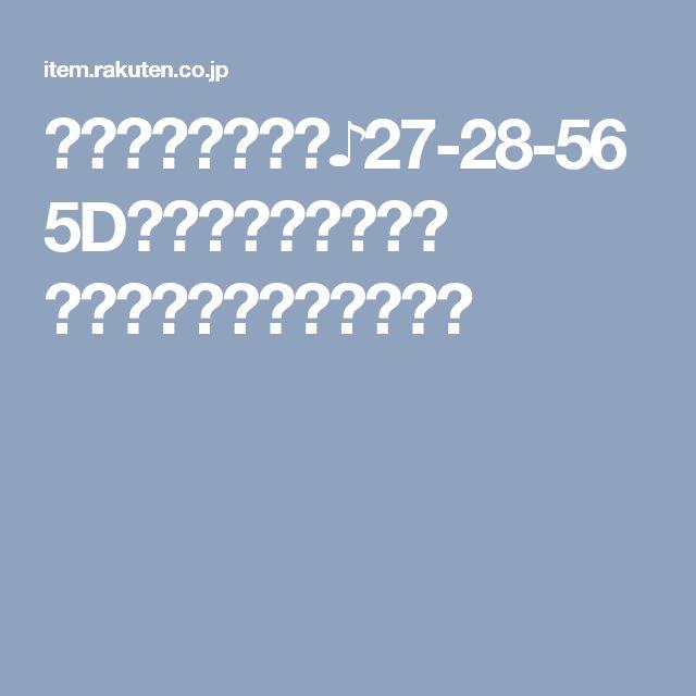 【楽天市場】作品♪27-28-565Dあみぐるみ:【毛糸 ピエロ】 メーカー直販店