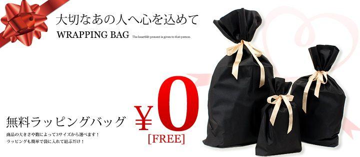 激安メンズファッション・服のネット通販【improves】