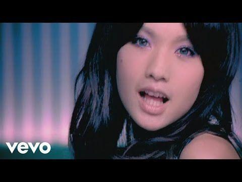 楊丞琳 Rainie Yang - 太煩惱 - YouTube