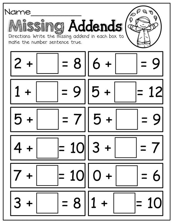 Math Worksheets Fun Missing Addends K5 Worksheets First Grade Math Worksheets First Grade Math 2nd Grade Math Worksheets