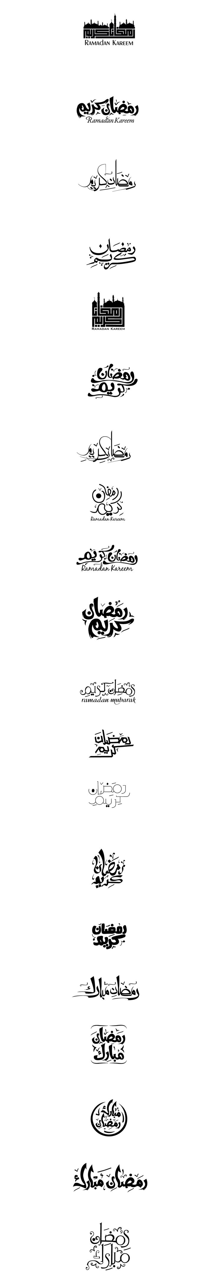 15 must see ramadan pins ramadan decorations eid and ramadan crafts ramadan kreem on behance كل عام وانتم بخير ، رمضان كريم