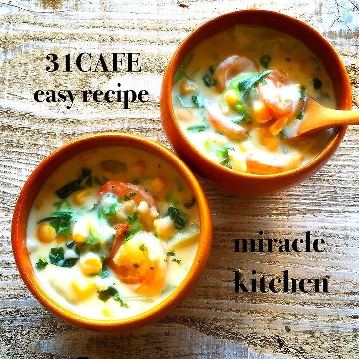 最新の人気レシピを取り上げて詳しく紹介!最新のトレンドレシピや簡単な秘伝レシピなど随時更新中♪ いつものお料理を、撮って、投稿!ペコリではあなたのお料理記録を、カンタンにお料理アルバムとして残すことができます。
