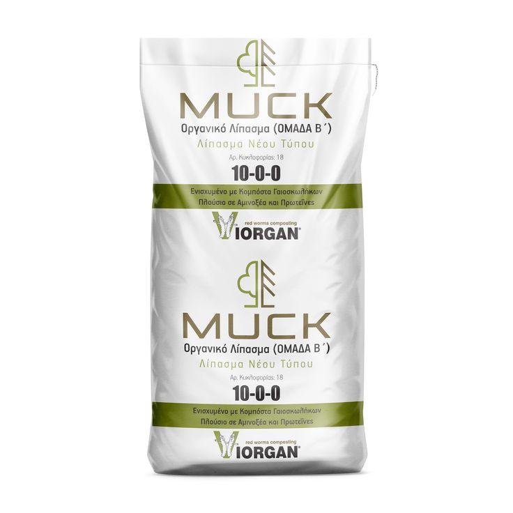 Soil Packaging design - Soil bag -Packaging