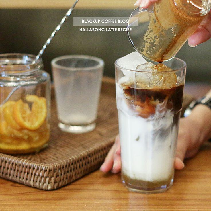 seasonal menu hallabong latte recipe   http://blog.naver.com/blackup_cafe