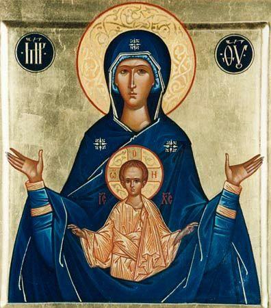 November 27 / December 10 - Icon of the Most Holy Theotokos named ''Znamenie''