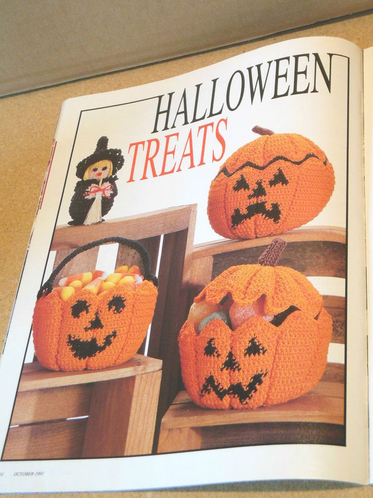 OOP Crochet Halloween Jack o Lantern Pumpkin Party Favor Basket PATTERN McCall's #McCalls