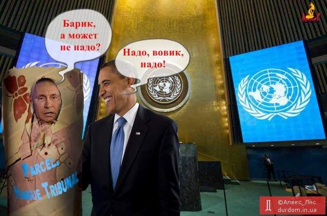 Уморительная подборка фотожаб на политиков (ФОТО) » Planeta.net.ua - Новости сегодня