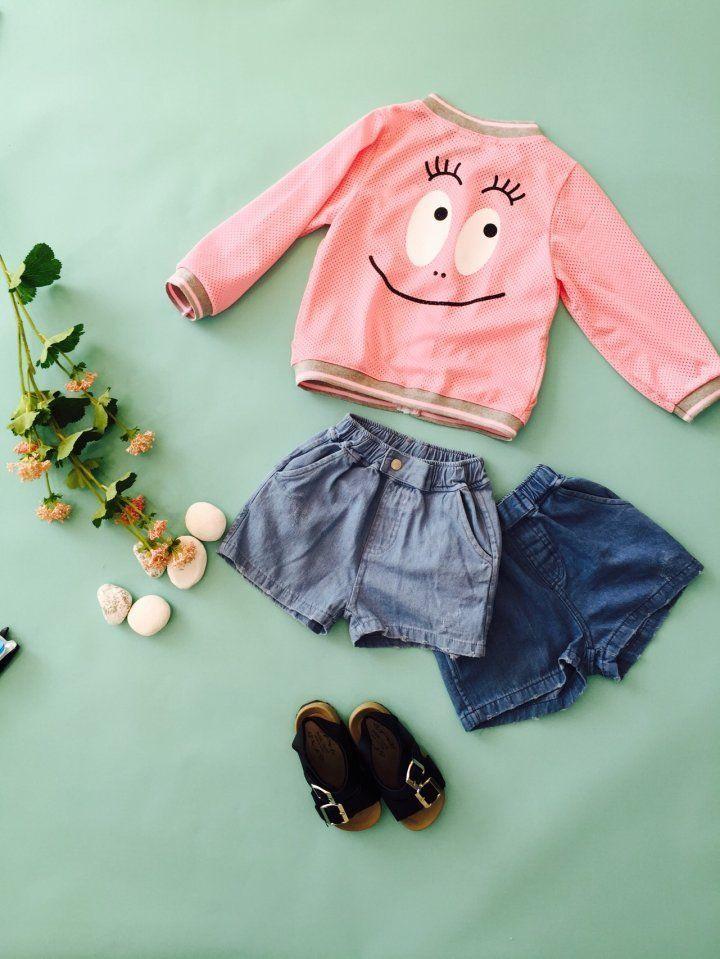 Girls Cool Mesh Zip-Up Summer Bomber Jacket / Pink #Unbranded #BomberJacket