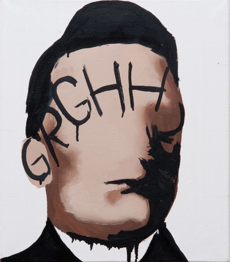 WILHELM SASNAL | Hangover, 2007 | Oil on canvas
