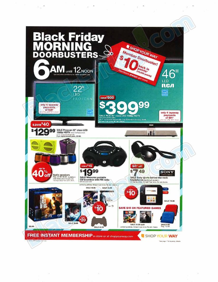 Kmart Black Friday 2013 Ad Page 1 Ad