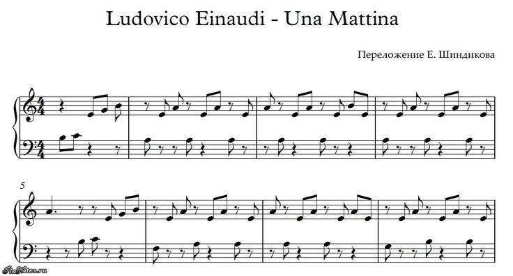 PARTITION UNA MATTINA LUDOVICO EINAUDI PDF
