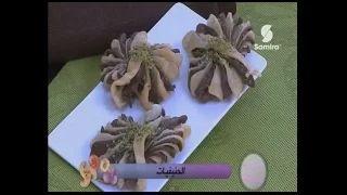 Samira tv youtube food pinterest tvs and youtube - Samira tv cuisine youtube ...
