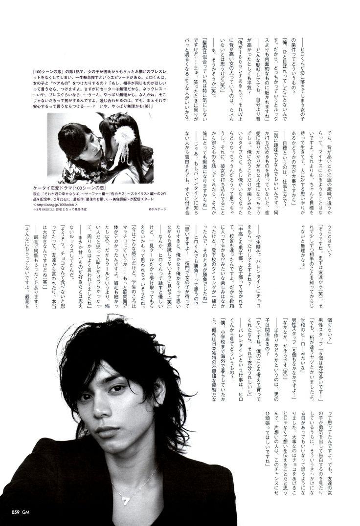 gyao (2007) 7/7