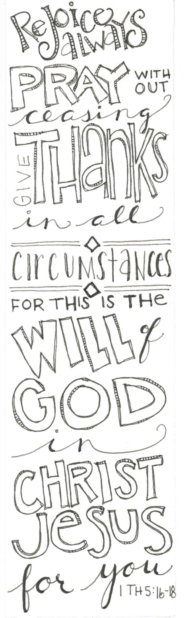 pray without ceasing typography scripture art