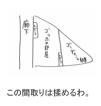 uinyan:  ゴッホの耳切り事件|ウケる日記