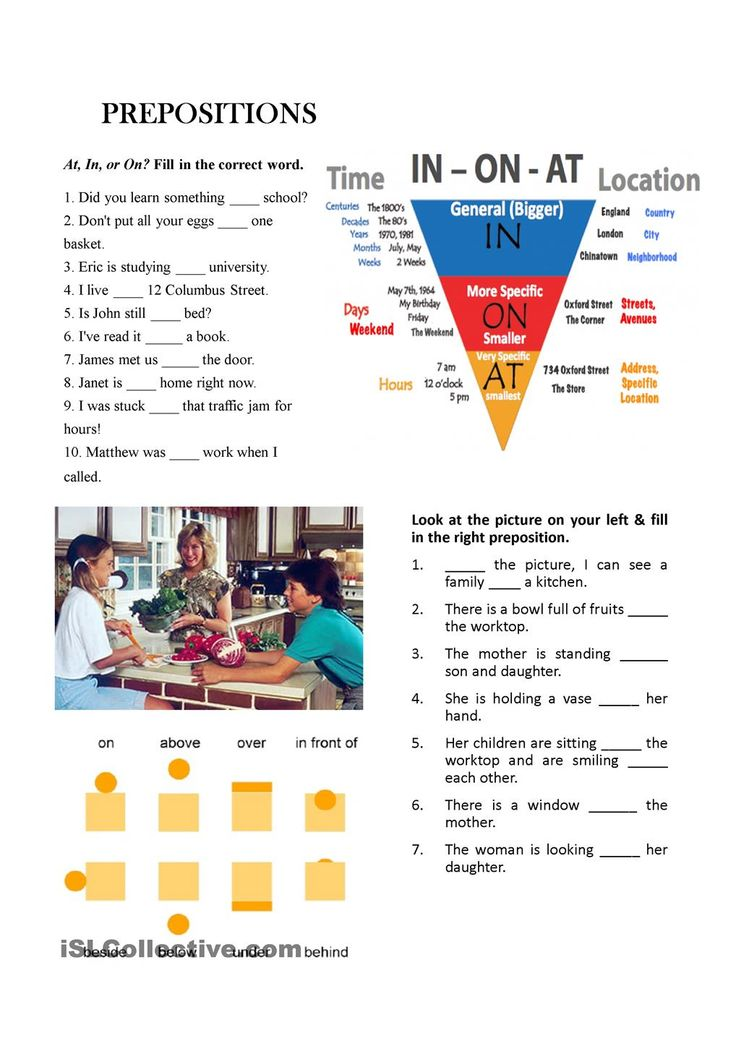 how to teach prepositions to high school students