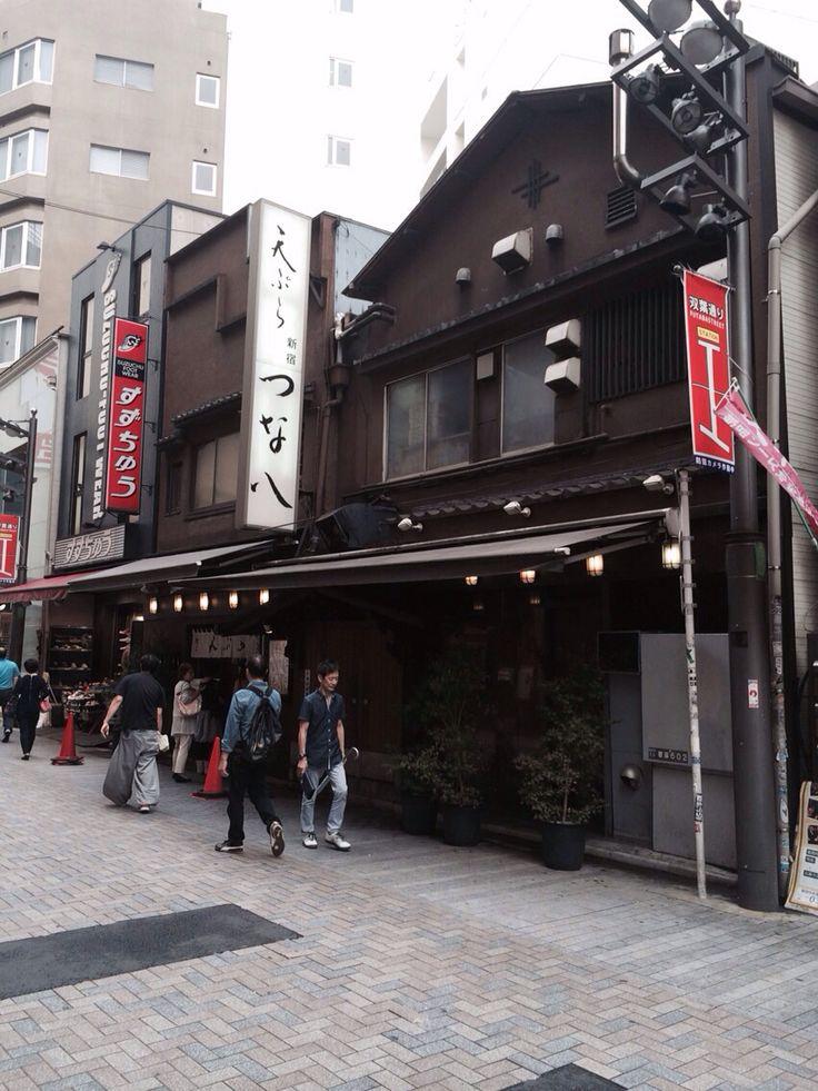 Tokyo Shops