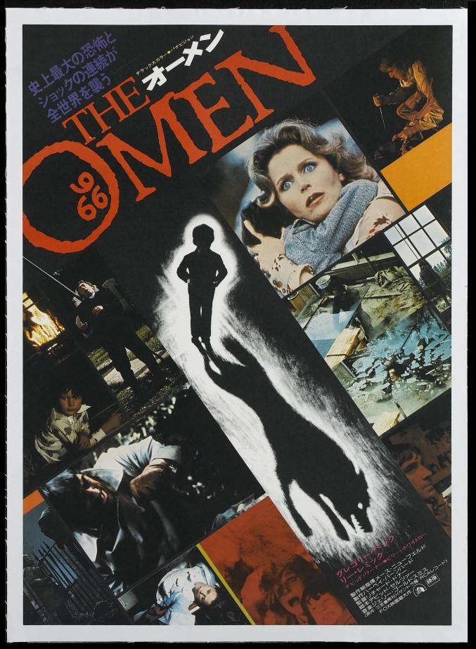 the_omen_japanese_poster_1976
