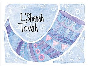 L'Shana Tovah - Google Search