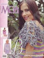 Tina's handicraft : book -- 48 designs for crocheted blouses, dresses,...